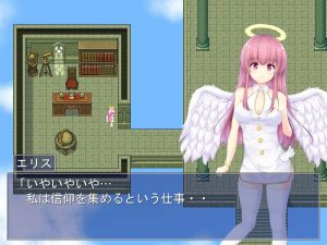 転生して天使になった私は世界征服を企みました_オープニング2