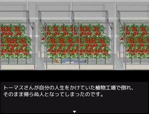 ピンクスレイブ_風景2