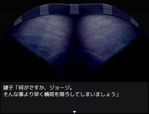 ピンクスレイブ_お尻2