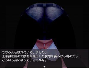 ピンクスレイブ_お尻3