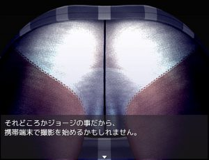 ピンクスレイブ_お尻4