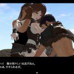 Riesch Stories ~リーシュストーリーズ~_敗北3