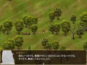 Riesch Stories ~リーシュストーリーズ~_強制オナニー1