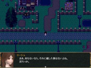 Riesch Stories ~リーシュストーリーズ~_オープニング3